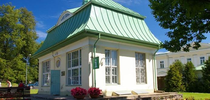 Музей Библии в Алуксне