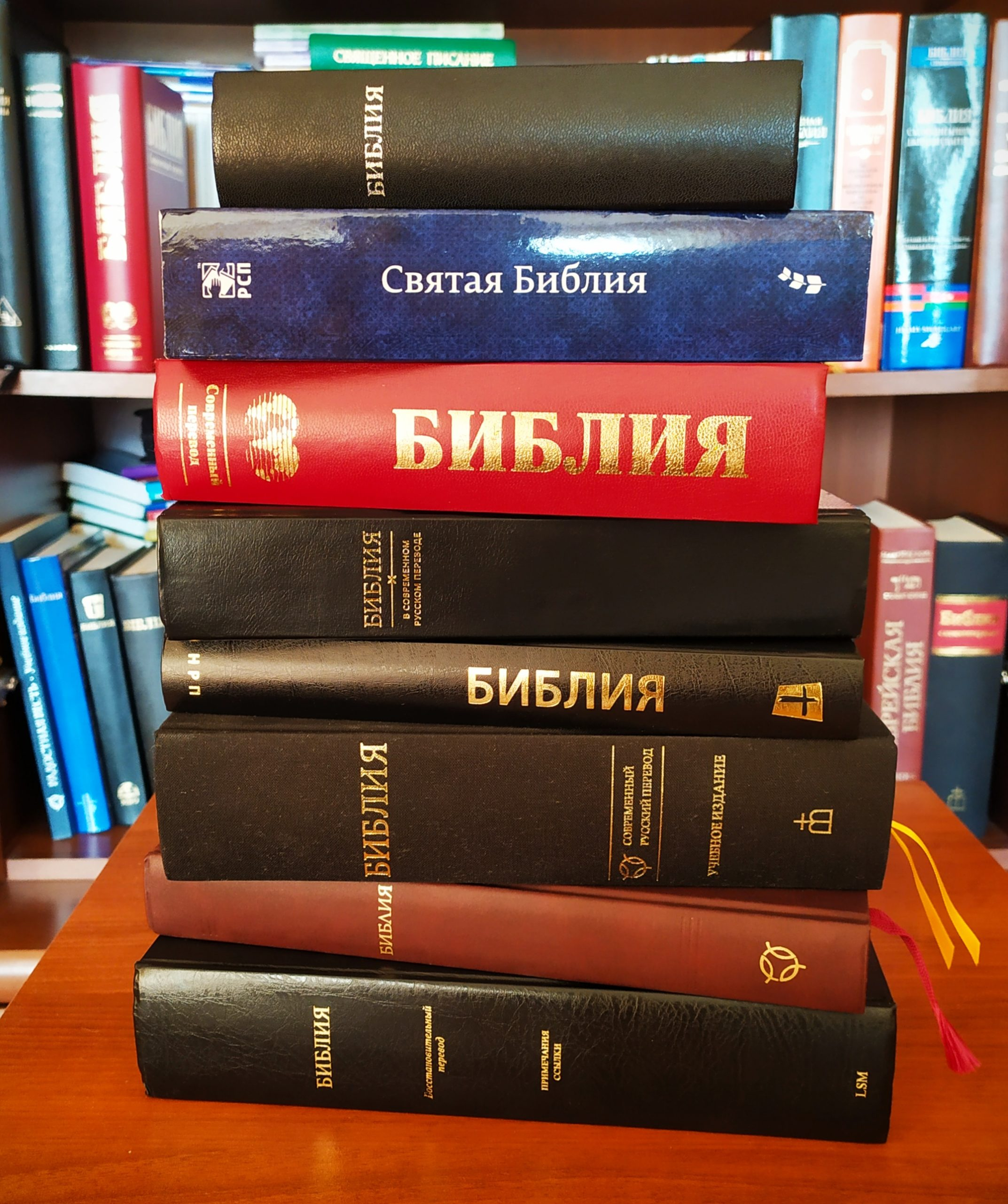 Русские переводы Библии